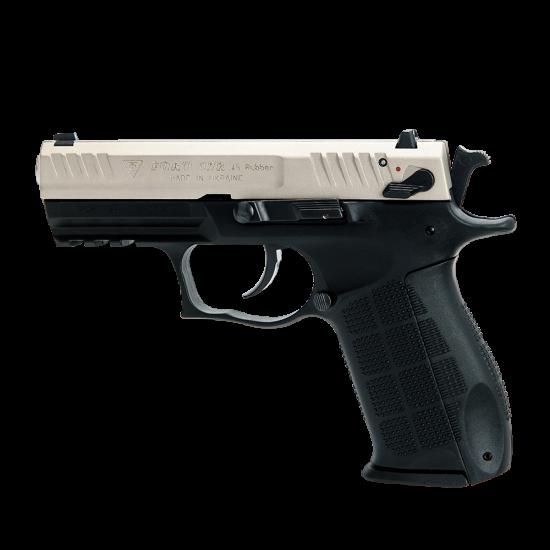 Pistol cu bile de cauciuc, personalizat, FORT 17R.02 - cal. .45 Rubber (17R.02) - Arme cu bile de cauciuc - Fort (by www.mldguns.ro)