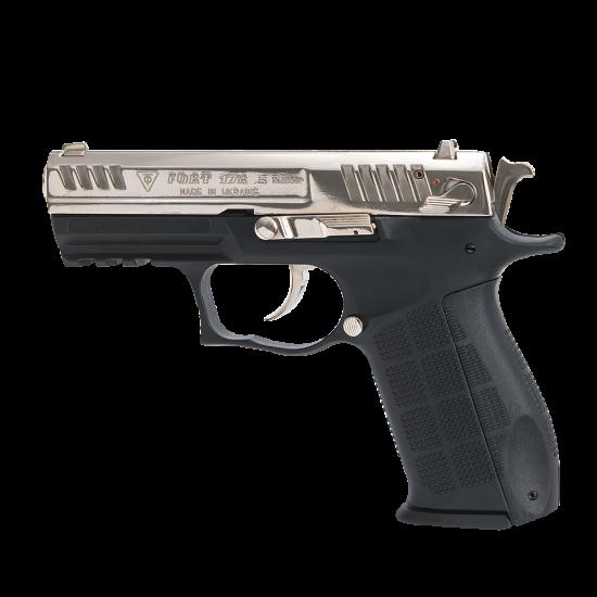 Pistol cu bile de cauciuc, personalizat, FORT 17R.03-1 - cal. .45 Rubber (17R.03-1) - Arme cu bile de cauciuc - Fort (by www.mldguns.ro)
